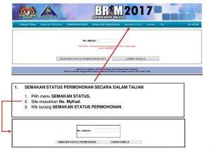 Semakan Keputusan BRIM 2017